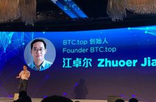 BTC.TOP创始人发布第二轮比特币现金(BCH)开发基金