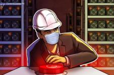 美国控股公司在比特币跌破4000美元后停止了采矿业务