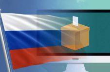 俄罗斯最高法院采用区块链技术在COVID-19大流行中投票
